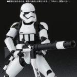 SH Figuarts Star Wars : Heavy Gunner Stormtrooper