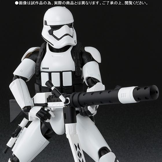bandai-tamashii-shfiguarts-stormtrooper