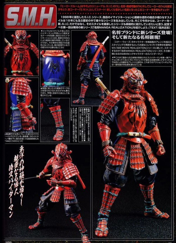 S.M.H Spider-Man Manga Realization