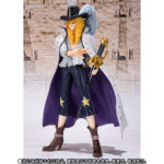 Figuarts ZERO Cavendish – One Piece