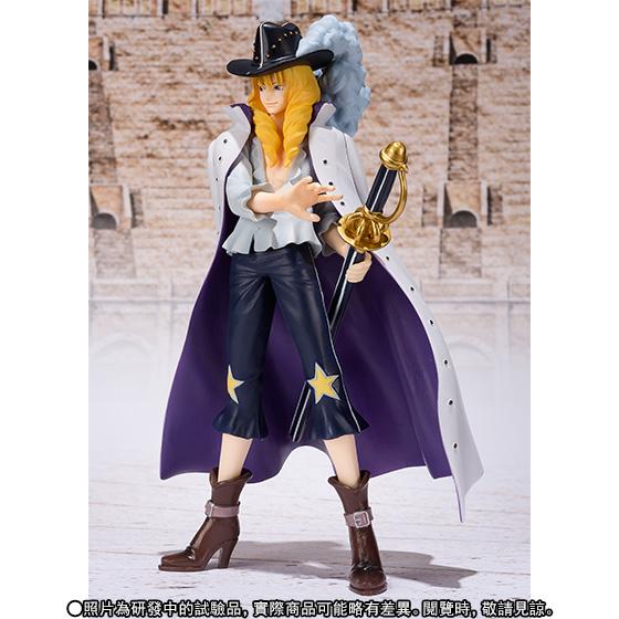 Figuarts ZERO Cavendish - One Piece