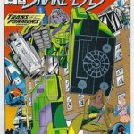 Botcon : nouveau pack Transformers / G.I. Joe