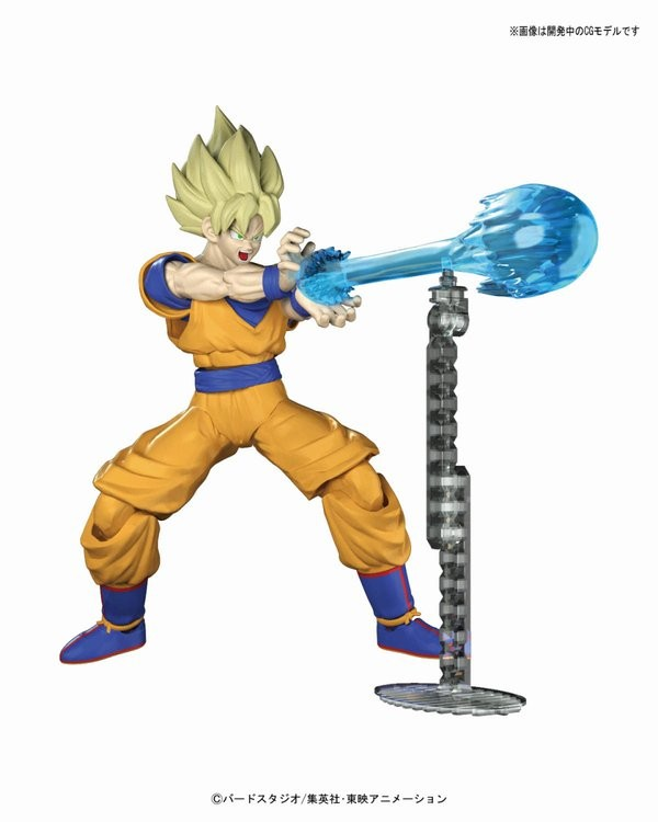 son goku super sayan Figure-rise Standard Dragon Ball