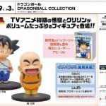 Les nouveautés septembre Dragon Ball de Banpresto