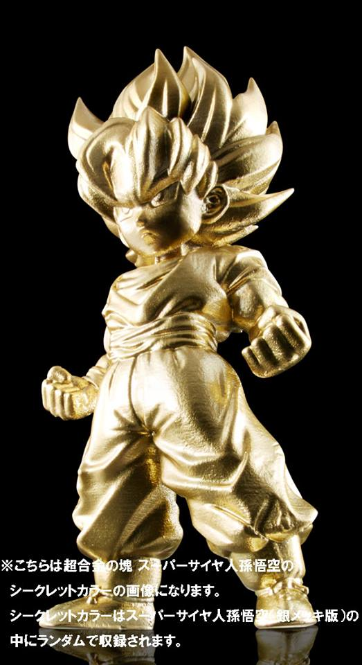 Dragon-Ball-Absolute-Chogokin-04