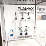 Plamax la nouvelle gamme de figurines de Max Factory