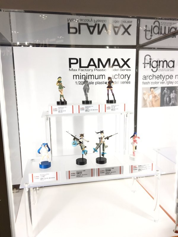 playmax max factory