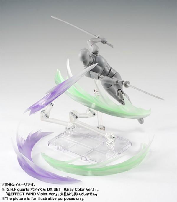 Tamashii Effect : Vent vert et violet