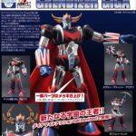 Goldorak par Evolution Toys : Dynamite Action GK! Limited No.3 GRENDIZER GIGA
