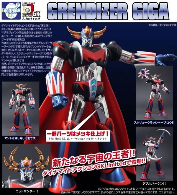 GOLDORAK / GRENDIZER : Dynamite Action GK! Limited No.3 GRENDIZER GIGA