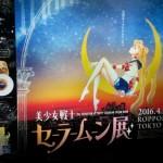 Exposition Sailor Moon : Tokyo du 16 avril au 19 juin 2016