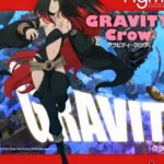 Figma Crow & Kitten de Gravity rush 2