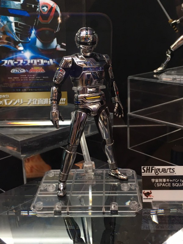 S.H.Figuarts X-Or