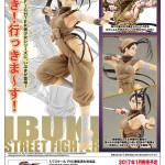 Street Fighter Ibuki Bishoujo - nouvelles images