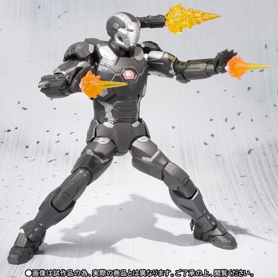 S.H.Figuarts War Machine Mark3