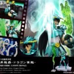 Saint Seiya DD Panoramation : Deathmask & Shiryu, les images officielles
