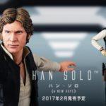 S.H.Figuarts Han solo – nouvelles images