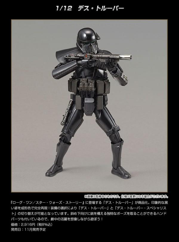 BANDAI  Rogue One : Death Trooper model kit