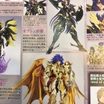 SAINT SEIYA MYTH CLOTH EX : SAGA et LOKI Soul of Gold annoncés
