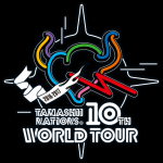 Tamashii World Tour 2017 fera un arrêt en France