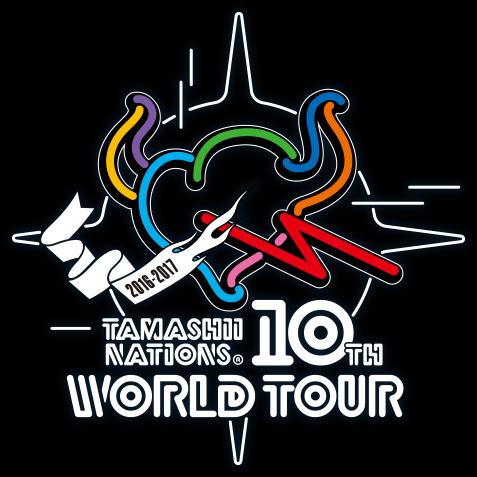 tamashii world tour 2017
