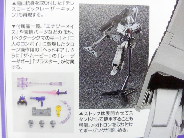 Transformers Master Piece MP-36 Megaton 2.0
