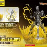 Figure-rise Effect Dragon Ball Z Aura Effect (Blue et Jaune) – nouvelles images