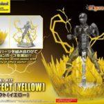 Figure-rise Effect Dragon Ball Z Aura Effect (Blue et Jaune) – nouvelles images