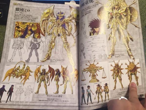 visuel d'illustration - DR - magazine Figure HO!