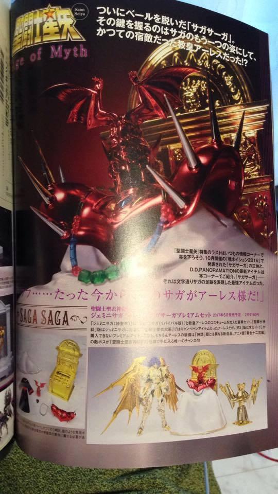 Réédition de Saga Myth Cloth Ex et des info pour le set Saga