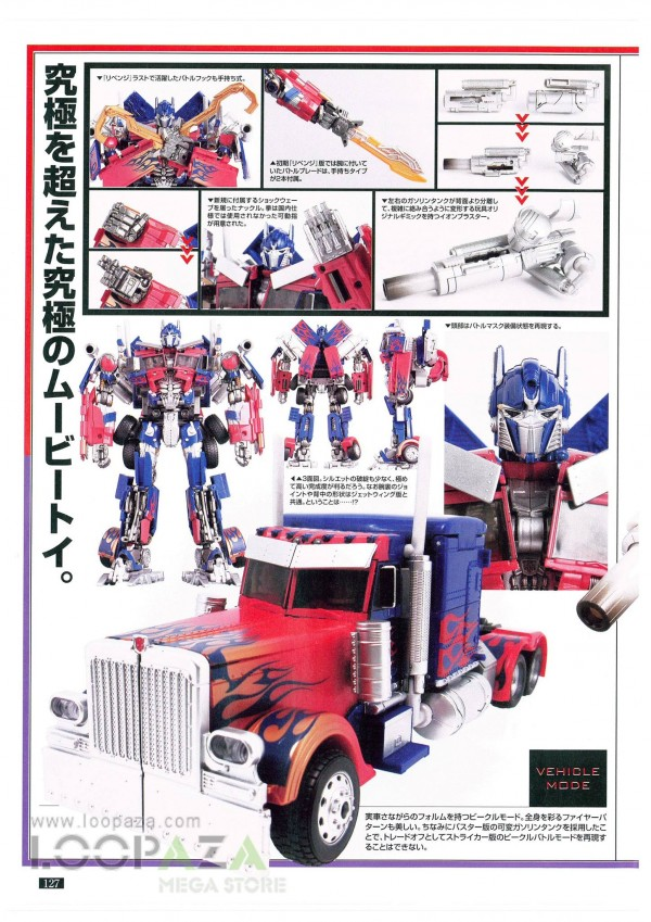 Transformers Last Knight jouet optimus prime
