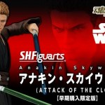 S.H.Figuarts Anakin Skywalker (Attack of the clones) – les images officielles