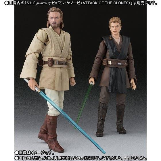SHFiguarts Anakin Skywalker (Attack of the clones) - les images officielles