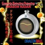 Dagon Ball : Dragon Radar c'est pour 2017