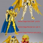 SAINT SEIYA MYTH CLOTH EX : le set SAGA SAGA sortira en France