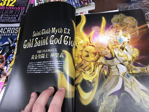 Saint Cloth Mythology God Edition
