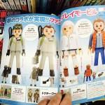 Playmobil / Funko : nouvelles images des figurines 16cm