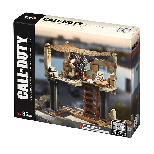mega-bloks-call-of-duty-recon-outposty