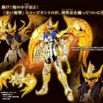 Saint Seiya Myth Cloth Ex Soul of gold : Milo du Scorpion, les photos officielles