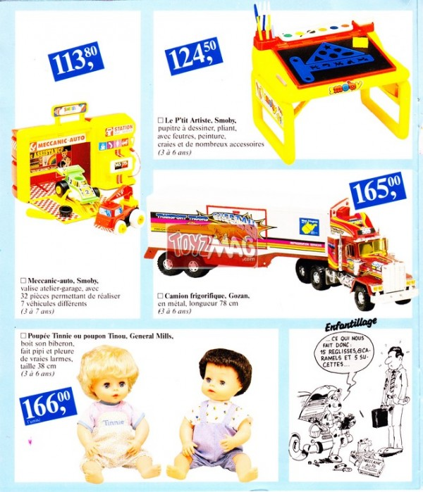 Carrefour 1985 (10)