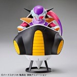 Review FR - Figure-rise - Frieza Hover Pod