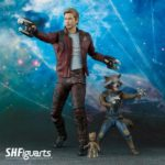 S.H.Figuarts Star-Lord – Guardians of the Galaxy vol2 – nouvelles images