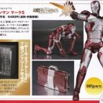 S.H.Figuarts Iron Man Mark V,  Goku SS3, Star-Lords, Rocket et Joker