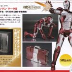 S.H.Figuarts Iron Man Mark V,  Goku SS3, Star-Lords, Rocket et Joker