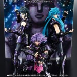 Myth Cloth Ex Surplis Broken parts Set - les info
