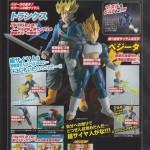 Figure-Rise Standard Dragon Ball Z  : Vegeta SSJ, Trunks SSJ etc...