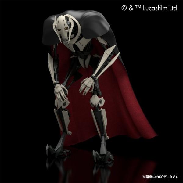 Grievous 1/12 par Bandai