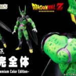 Review – SHF – Cell PCE