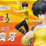 S.H.Figuarts Ryoga – Ranma 1/2 – les info officielles