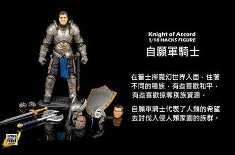 boss-fight-knight